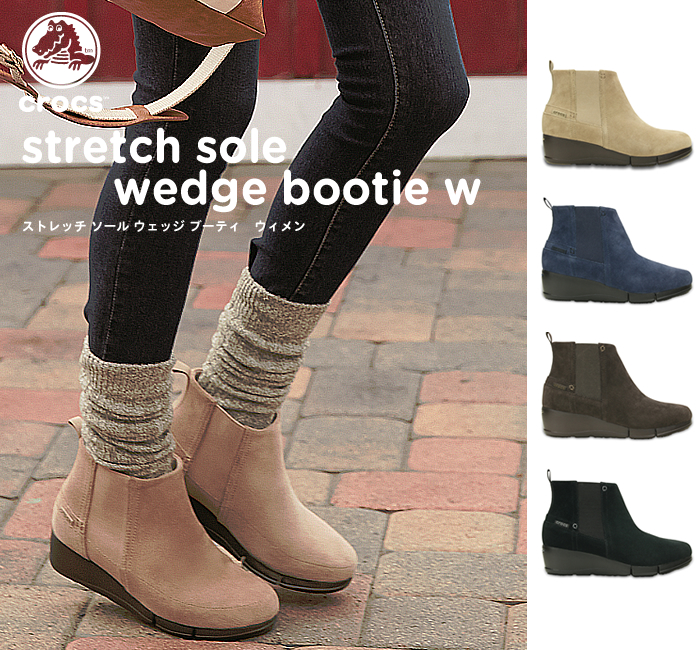 Stretch Sole Wedge Bootie
